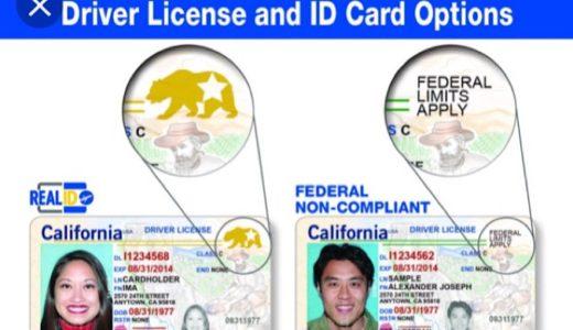 カリフォルニアIDと運転免許証に新機能が加わった