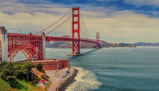 サンフランシスコってどんな街?基本情報