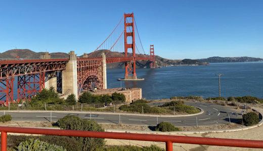 サンフランシスコで最もお得なオリジナルプライベート観光ツアー&現地ガイド