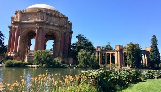 映画撮影にも使われる巨大なロマネスク調の建造物「パレス・オブ・ファイン・アーツ」