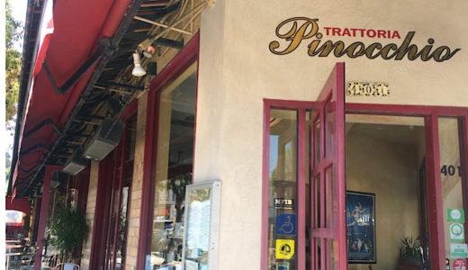 No.1パスタに選ばれた事があるイタリアンレストラン「ピノキオ」