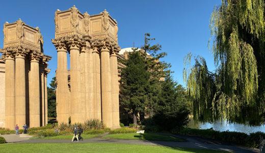 お客様の声★バークレー大学&サンフランシスコ市内観光ツアー