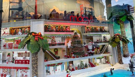 クリスマスシーズンのユニオンスクエア&保護どうぶつ展示で譲渡率アップ♪