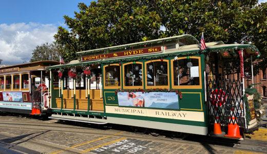 現地ガイド★サンフランシスコ観光2日間欲張りツアー