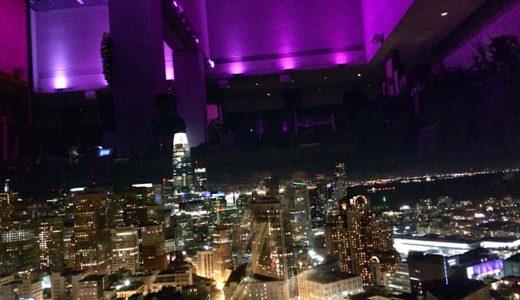 夜のサンフランシスコ観光スポットをご紹介&プライベート夜景ツアー