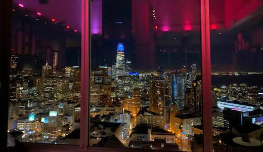 サンフランシスコの高層ビルから見る夜景(BARラウンジ)
