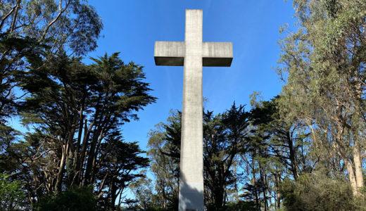 [ウォーキング&瞑想ツアー]サンフランシスコで1番高い丘で心も体もリフレッシュ!
