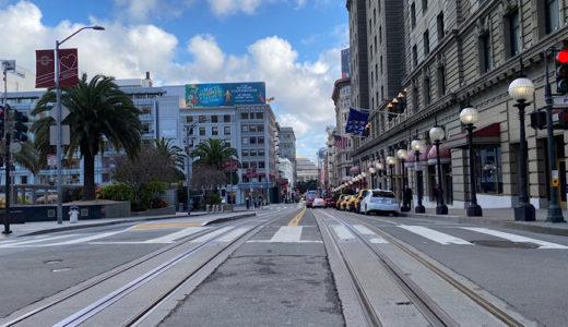 [コロナ外出禁止令] サンフランシスコ現地の状況はどうなってるの? 2020年3月18日現在