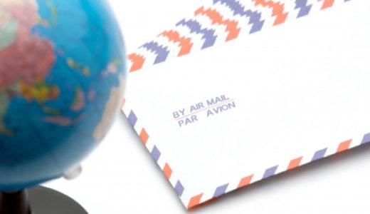 [日本から海外への荷物・国際郵便物] コロナの影響で遅延や停止になっています