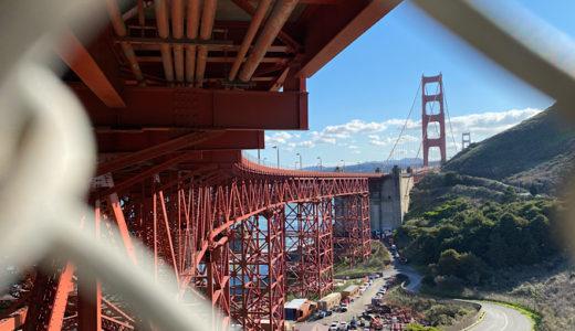 [サンフランシスコ観光]ゴールデンゲートブリッジの真下を歩いてみよう!