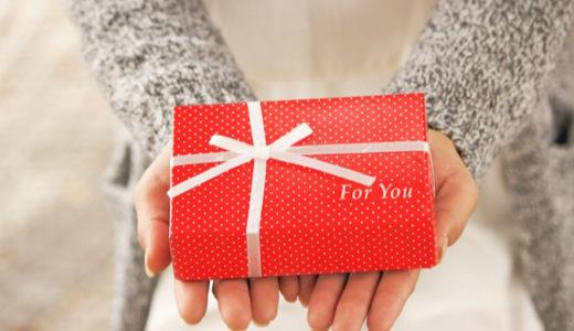 ホームレスの人たちにプレゼントを渡して温かさを感じた〜私の経験・感動