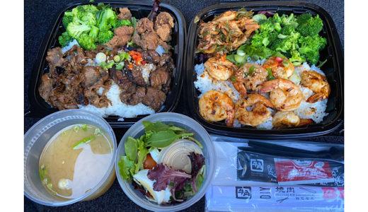 アメリカで日本の焼肉が食べられる!BBQレストラン「牛角」