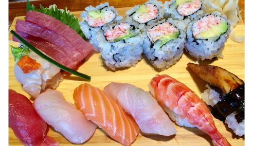 サンフランシスコの美味しい日本食レストラン「Sanraku 三楽」