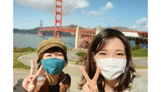 留学生の方に2日間のプライベートツアー![サンフランシスコ人気観光スポット/動物保護施設/ドッグパーク]