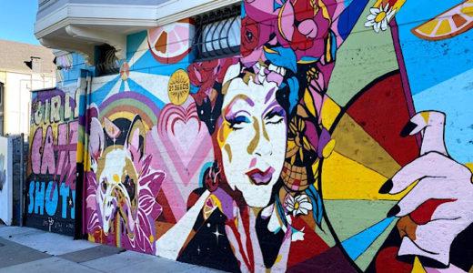 サンフランシスコの街を彩るアート20点
