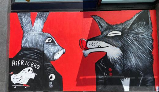 サンフランシスコの街を彩るアート22点
