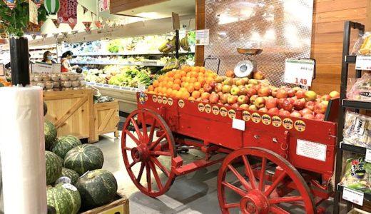 日本のものが買える!食品・ボディーケア・電化製品が揃うMARUKAIスーパーマーケット