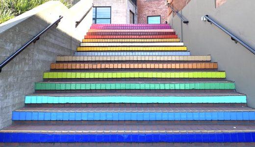 レインボー階段でかわいい写真を撮ろう!