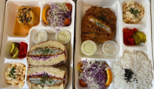 サンフランシスコで日本のカツサンド&かつ丼「Katsu-ya」