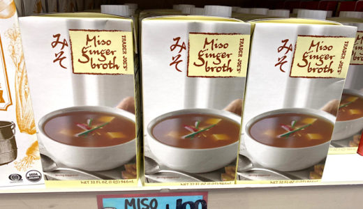 アメリカのスーパーで使われている日本語