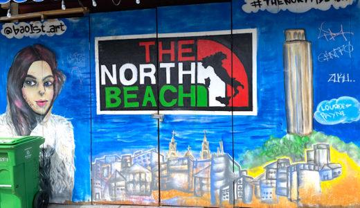 【サンフランシスコ】ノースビーチ(イタリア街)を歩いてみた♪