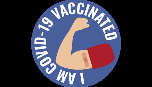 アメリカで有効なワクチン証明書とは?