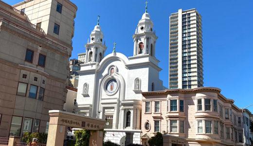 【Part2】サンフランシスコで見つけた14の教会